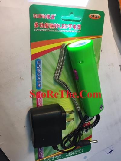 Đèn pin siêu sáng Guipin GP-388